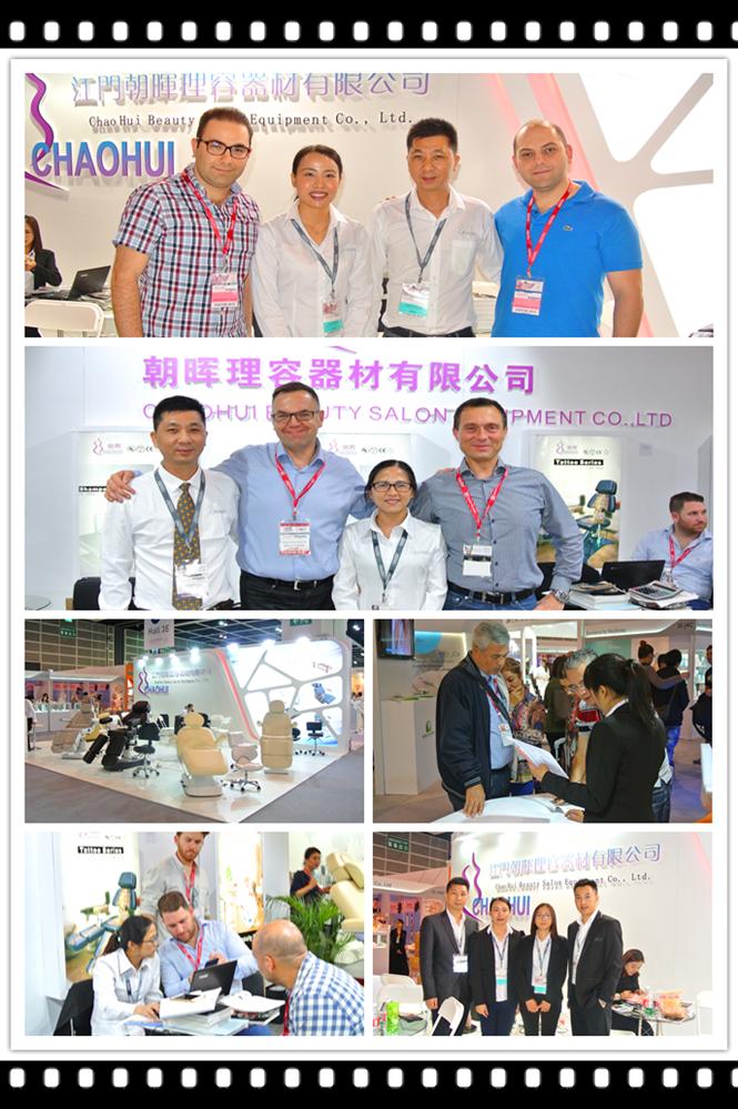 Chaohui Exhibition