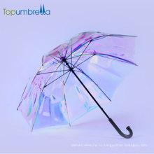 Радужный зонтик ясности в тренде Topumbrella красивый цвет градиента изменяется блестящие радуги Проблескивая Отражательный зонт