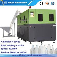 Precio automático de la máquina del moldeo a presión 4000bph para la venta