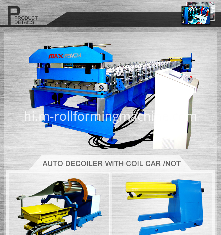 Galvanized metal roofing sheet roll forming making machine