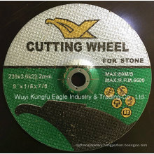 Abrasive Depressed Center Cutting and Grinding Disc for Metal