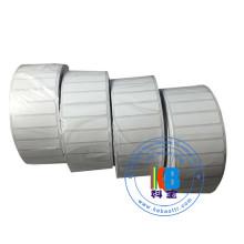 Einfacher Gebrauch und haltbarer Einlegesohlenaufkleber Wasserdichter Druck leere weiße Namensetiketten