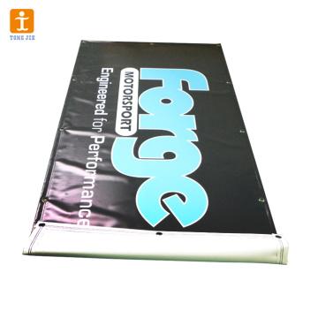 Doppelseitige Druck Vinyl Banner, Doppelseitige PVC Banner