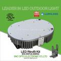 Цена заводская цена производство 240ВТ модифицированной светодиодные обувной коробки света, набор retrofit Сид свет потока Сид комплект