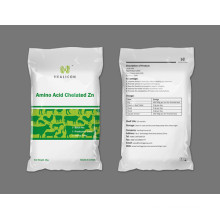 Zn de chaux chélaté de protéine hydrolysée de qualité supérieure 2016; Poudre jaune pâle