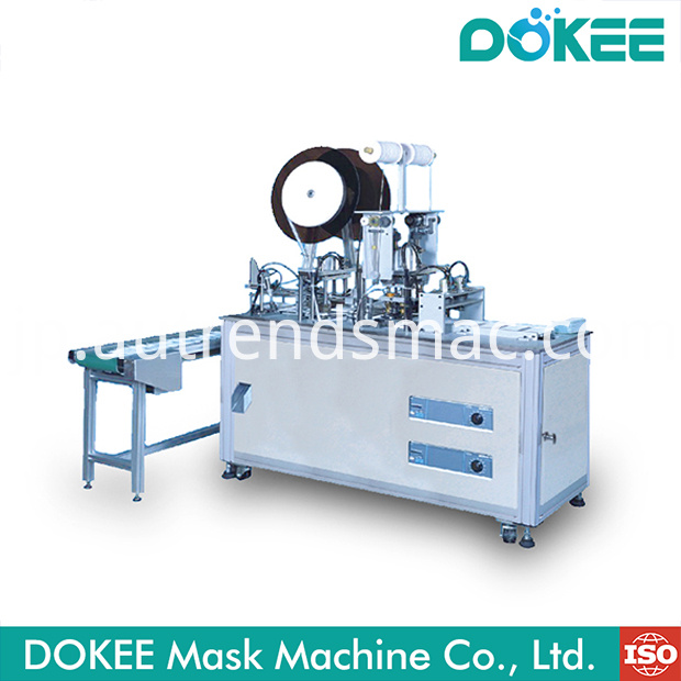 Flat Mask Machine Line