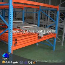 Гальванизированные стальные стеллажи,решетки и полки качеством отодвинуть стеллажи
