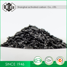 Food Grade Coal Based Activated Carbon Powder For Sugar Decolorization And Purification