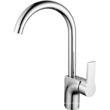 Pull out Vertical Kitchen Faucet and Mixer