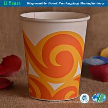 Одноразовая бумажная чашка для горячего напитка
