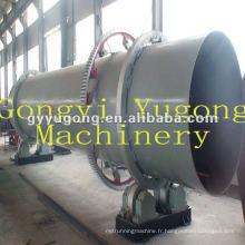 Séchoir à tambour rotatif / Machine à sécher à la bagasse à la canne à sucre