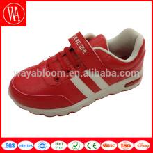 Высококачественные детские кроссовки на заказ