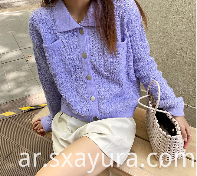 multi-color knitted cardigan