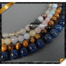 Bulk продажи каменные бусы, полу драгоценные драгоценные камни бусы, ювелирные изделия камень (GB0137)