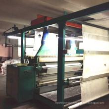 Secona-Hand Hupao Shearing Loom Machinery for Hot Sale