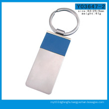 Manufacturer Wholesale Keychain High End Custom Design Metal Keyrings