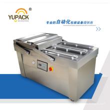 Flat Vacuum Packing/Packer Machine with Four Sealing Bar