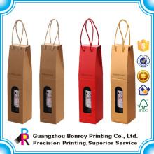 Горячая распродажа дешевые бумаги с покрытием Упаковывая Коробка вина для одной бутылки оптовой