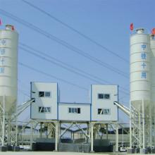 Электробетоносмеситель бетонный завод