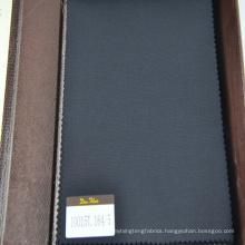 beautiful jacquard design suiting fabric in dark blue