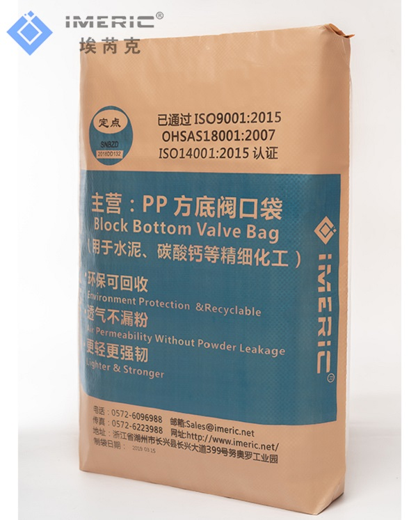 Special-shaped Packaging Air Valve Bag