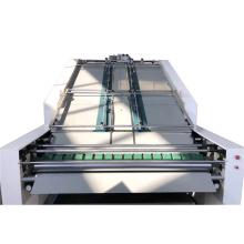 Hot sale fully automatic high-speed laminator machine