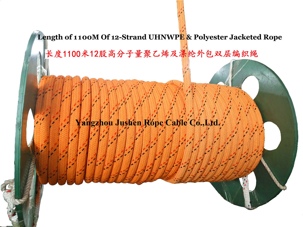 polyester UHMWPE double braided rope.jpg