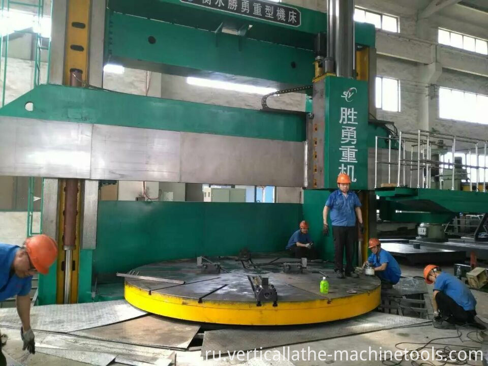 Large Vertical Lathes
