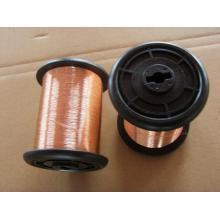 Câble coaxial CCS 0.12mm