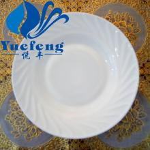 "Spinning Shell Shape Soup Plate 6""/7""/8""/9""/10"""