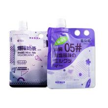 Reusable Liquid Spout Pouch Juice Drink Milk Packaging Bag Squeeze Pouch