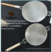 China easy cleaning knob food sieves wire woven stainless steel health dumpling baskets cooking tool reinforced mesh strainers