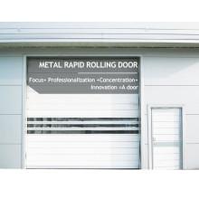 Puerta de alta velocidad espiral de metal de aluminio