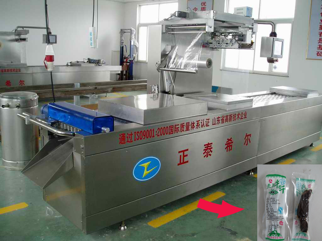 Beef jerky packaging machine automatic stretch film vacuum packaging machine