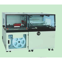 Automatic high efficiency shrink wrap packaging machine