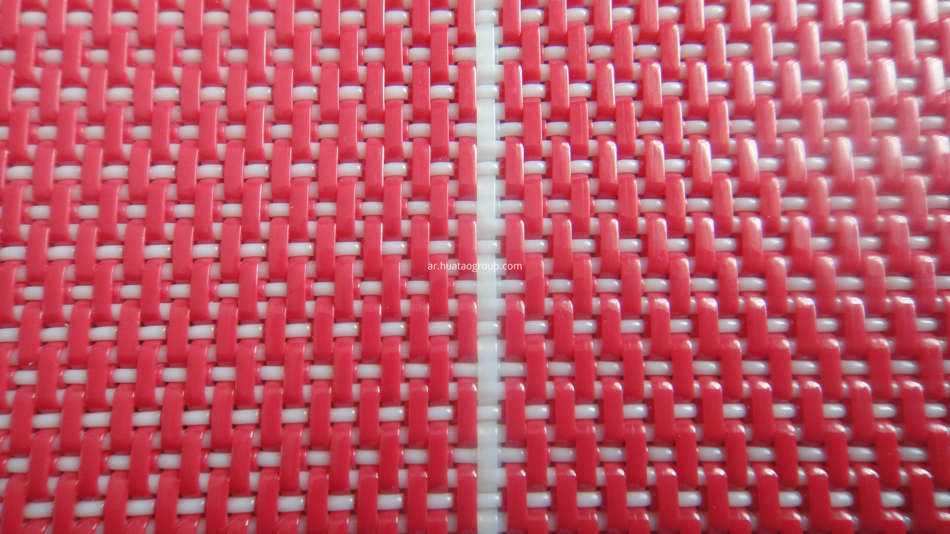 Woven Dryer screen