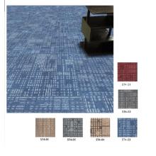 PP Commercial Carpet Tiles with Eco Bitumen Backing