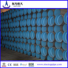 HDPE Double-Wall Corrugated Pipe for Drainage and Sewage