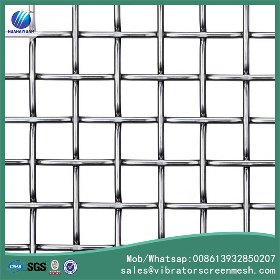Ss304 Vibrator Screen Mesh