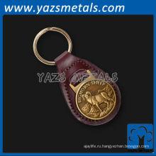 подгоняйте металл keychain, изготовленный на заказ кожаный и античные keychains металла