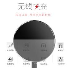 Cargador inalámbrico rápido 2017 de Icheckey Qi, cargador inalámbrico de aluminio ultra fino del teléfono móvil