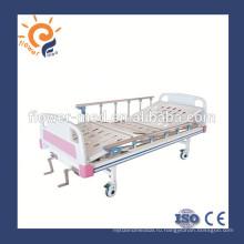 Китай Поставка FB-11 Руководство пациента кровать с двумя функциями