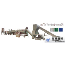 CE/SGS/ISO9001 PP PE Film Recycling Line