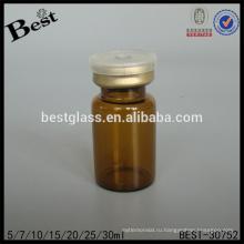 7мл круглые янтарные медицинская стеклянная бутылка для продажи, янтаря химическая стеклянная бутылка, фармацевтическая небольшой стеклянный флакон поставщик