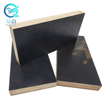 Qnge 2440*1220mm polar combi core mealamine wbp glue film faced plywood construction plywood