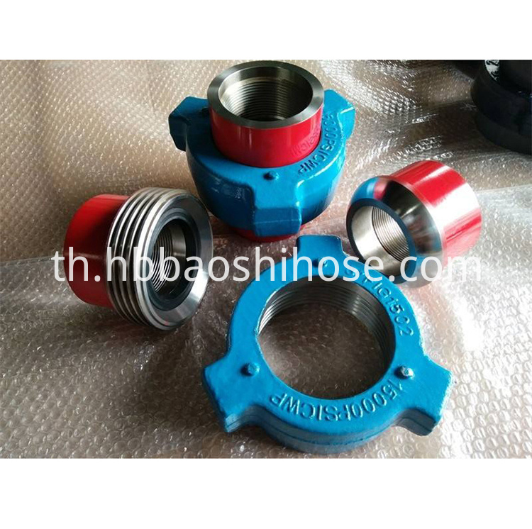 Low-pressure Connecting Fitting
