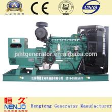 Best Sale 180kva VOLVO 1500RPM Power Diesel Generator