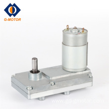 Micro gear motor for automatic ATM machine