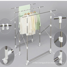 Stainless Steel Three-Rod Clothes Hanger