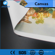 """Photographic Application 17"""" x 50m cotton canvas rolls for Pigment Inks Printing"""